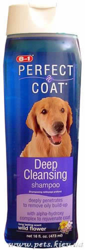 Perfect Coat Deep Cleansing Shampoo